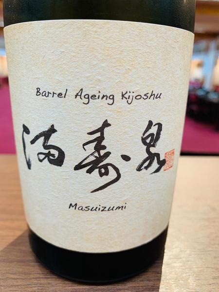 日本で飲みたい!超高級日本酒5選 - WOW! JAPAN
