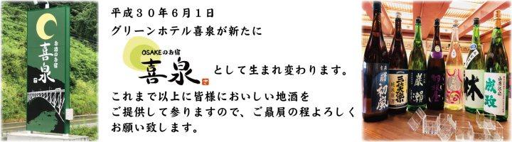 img/kokuchi.jpg