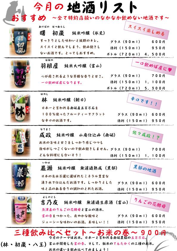 img/menu.jpg