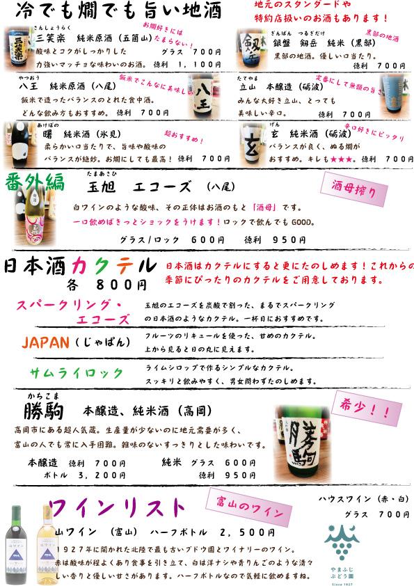 img/menu3.jpg