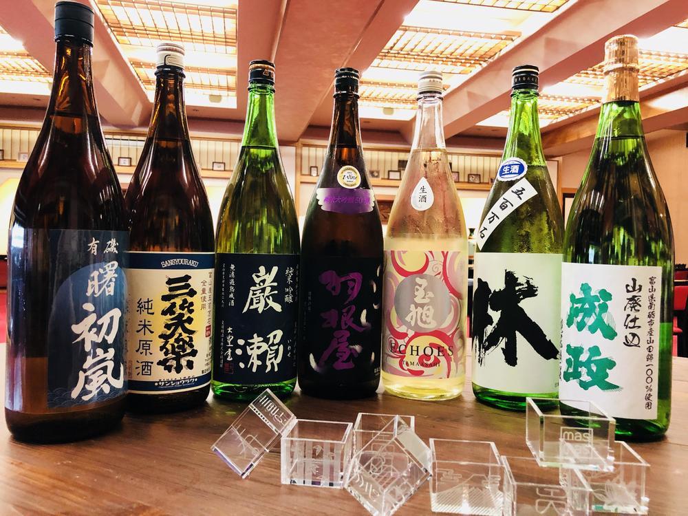 チェックインしてすぐ飲める!!お酒のお宿ならではの日本酒三昧プラン